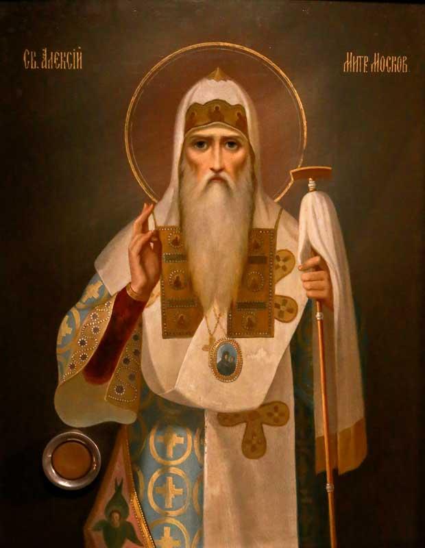 Икона святителя Алексия