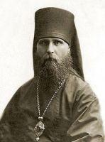 Вечная тебе память, достоблаженный святителю Иларионе!