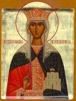 Святая Тамара, царица Грузии