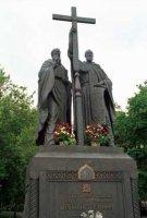 Равноапостольные Мефодий и Кирилл