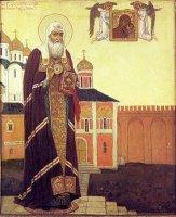 Патриарх Ермоген (1606-1612)