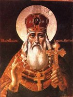 Макарий Каневский, преподобномученик
