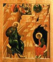 Свт. Леонтий, патриарх Иерусалимский