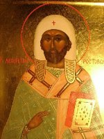святой мученик Леонтий-чудотворец, третий епископ Ростовский