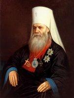 Собор Российских Чудотворцев