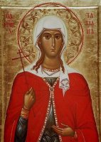 День памяти мученицы Татианы