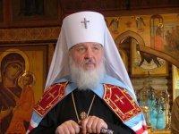 Слово Патриарха в Великий Вторник