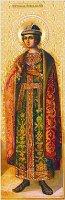Глеб Владимирский, святой благоверный князь