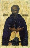 Иосиф Волоколамский
