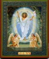 И нас на земли сподоби чистым сердцем Тебе славити