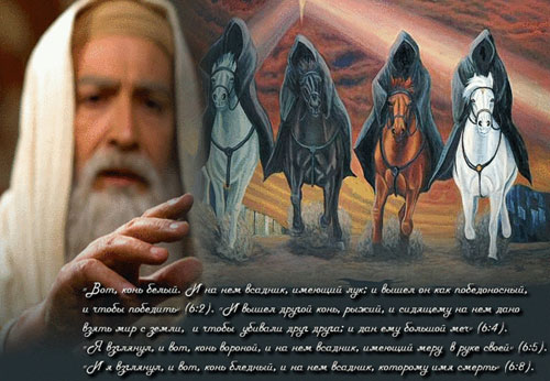 Картинки по запросу иоанн богослов картинки