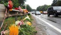 День памяти погибших в ДТП