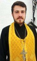 Священник Кирилл Гусев назначен в штат Алексиевского храма