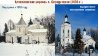 Храмы Солнечногорья (1917—2017 гг.)