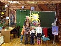 Занятие в детской группе воскресной школы