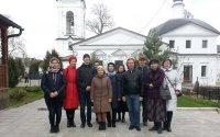 Гости из центра духовного развития детей и молодёжи