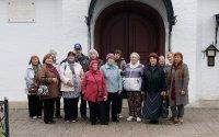 Экскурсия для пенсионеров и инвалидов