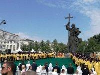 Празднование 1030-летия крещения Руси на Соборной площади Кремля