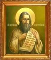 ЖИТИЕ БЛАЖЕННОГО АНДРЕЯ ТОТЕМСКОГО, ХРИСТА РАДИ ЮРОДИВОГО  (память 10/23 октября)