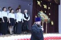 XV Солнечногорские Рождественские образовательные Чтения