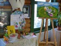 Выставка «Пасхальная радость»