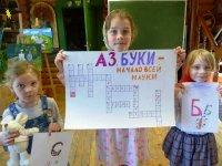 День славянской письменности и культуры в воскресной школе