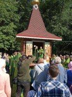 День памяти Соколовских святых