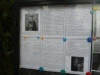 День памяти святой равноапостольной княгини Ольги