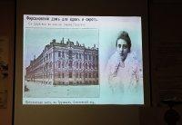 Лекция о В. И. Фирсановой в краеведческом музее