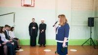 Урок толерантности в День народного единства
