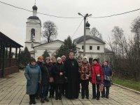 Экскурсия в Середниково