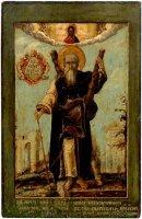 День памяти апостола Андрея