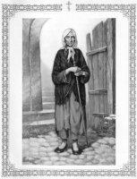 СВЯТАЯ БЛАЖЕННАЯ КСЕНИЯ ПЕТЕРБУРГСКАЯ († ок. 1803)