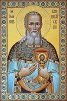 ПАСТЫРЬ ИСТИНЫ. Святой праведный Иоанн Кронштадтский