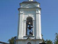 Колокольный звон в День Крещения Руси
