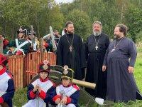 Военно-историческая игра-реконструкция «Бородинская битва»