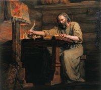 ИОСИФ ВОЛОЦКИЙ: ТАЙНА СВЯТОСТИ
