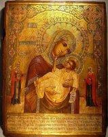 Празднование иконы Божией Матери: Словенская
