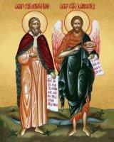 И если хотите принять, он есть Илия, которому должно придти